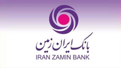 تصویر از شروع جشنواره پایانههای فروشگاهی بانک ایران زمین