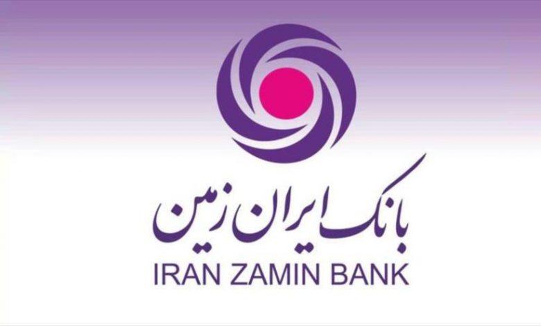 شروع جشنواره پایانههای فروشگاهی بانک ایران زمین
