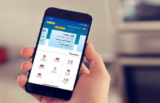 77 میلیارد ریال کمکهای نقدی از طریق کاربران همراه بانک تجارت