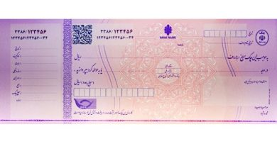 تصویر از ثبت چکهای جدید در سامانه صیاد
