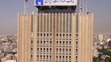دریافت سود شرکت «صنایع غذایی مینو شرق» از شعب بانک صادرات ایران