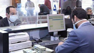 تغییر ساعت کاری بانکها تا پایان مردادماه