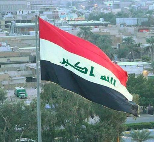 کاهش 30 درصدی واردات عراق